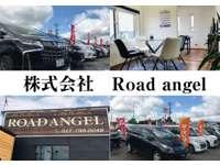 Road angel ロードエンジェル