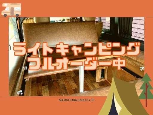 [北海道]TRASH