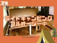 TRASH メイン画像