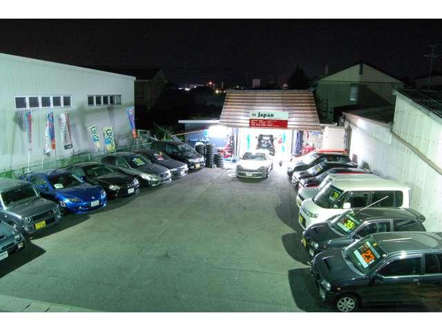 エム・ジャパン の店舗画像