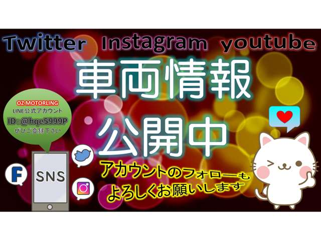 OZ MOTORLING レイクタウン本店紹介画像