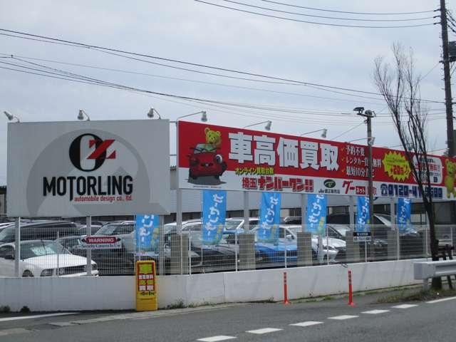 [埼玉県]OZ MOTORLING レイクタウン本店