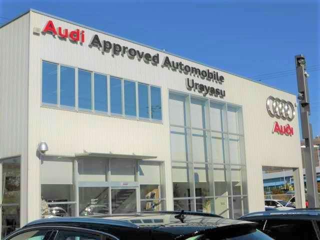Audi Approved Automobile浦安 写真