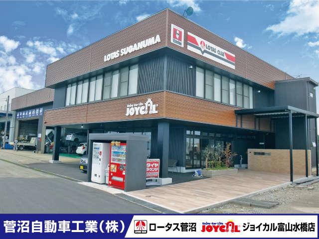 菅沼自動車工業 の店舗画像