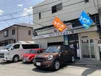 東大阪市の新車・中古車販売店、M&Mサービスです