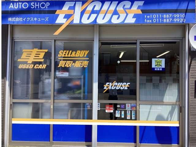 [北海道]AUTO SHOP EXCUSE/オートショップ イクスキューズ
