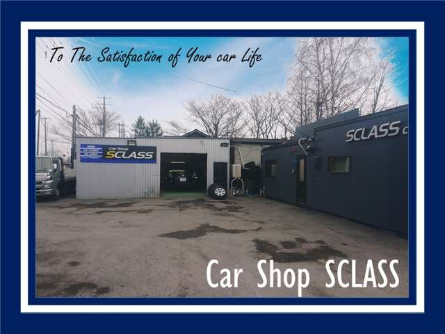 [北海道]Car Shop Sclass