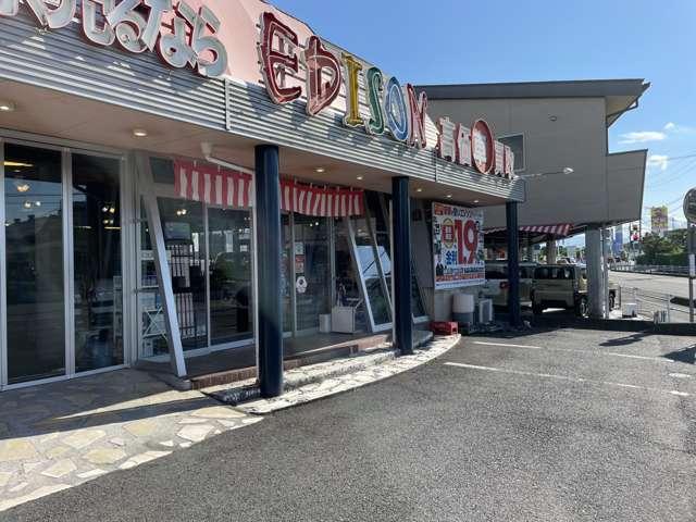 [岐阜県]EDISON カラフルタウン前店