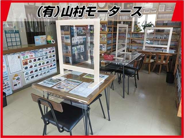 山村モータース紹介画像