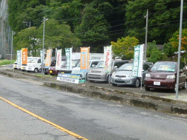 小野上自動車整備工場紹介画像