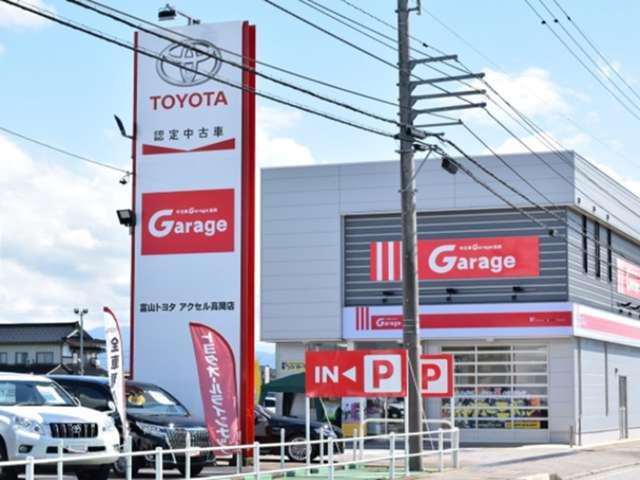 富山トヨタ  アクセル高岡店 の店舗画像