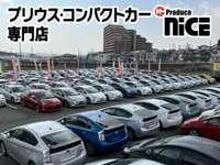 関西最大級「コンパクトカー・ハイブリットカー」専門店  K Produdce nice