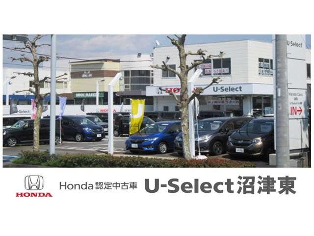 (株)ホンダカーズ静岡 ホンダオートテラス沼津東の店舗画像