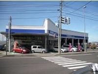 秋田県湯沢市の街情報|中古車なら【カーセンサー】