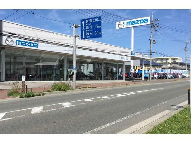 (株)東北マツダ 本荘店の店舗画像