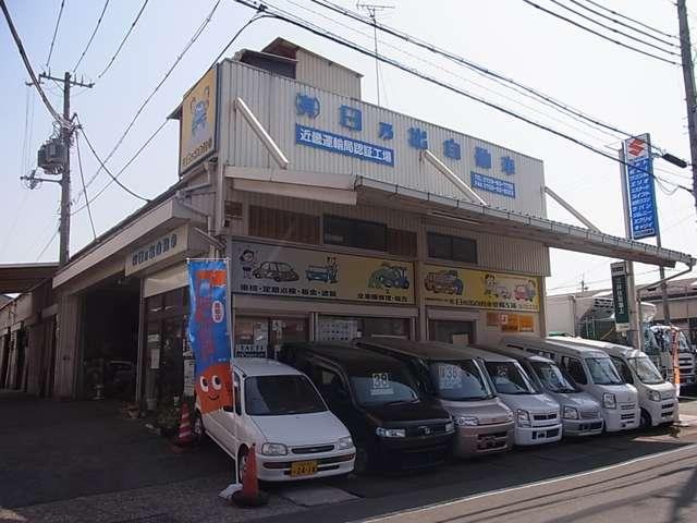 (有)日乃出自動車整備工場 の店舗画像