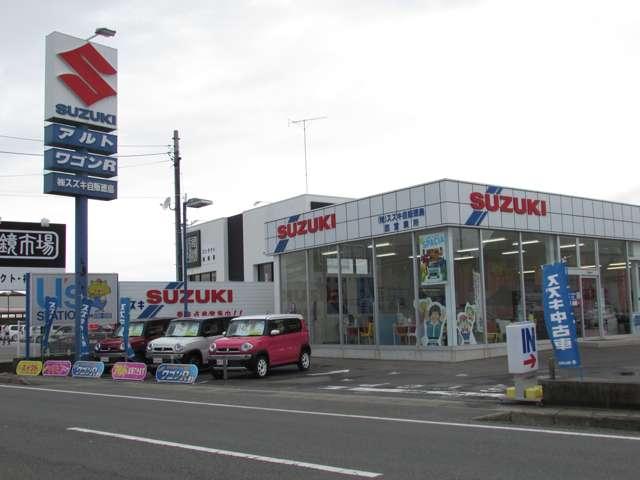 [徳島県]スズキ自販徳島 徳島西中古車センター