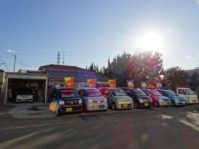 松田自動車商会 の店舗画像