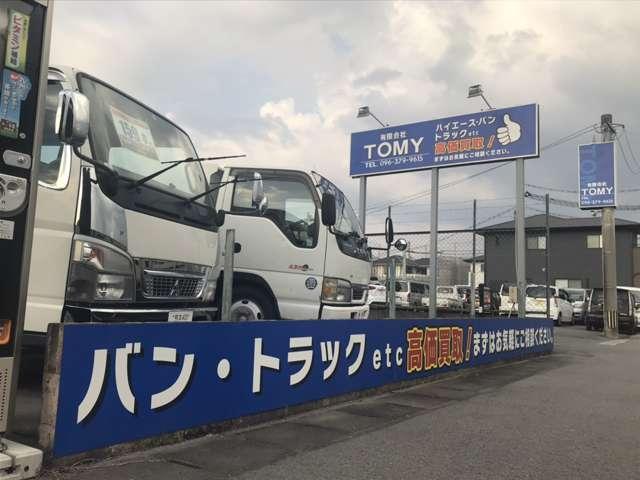 トミタ自動車紹介画像