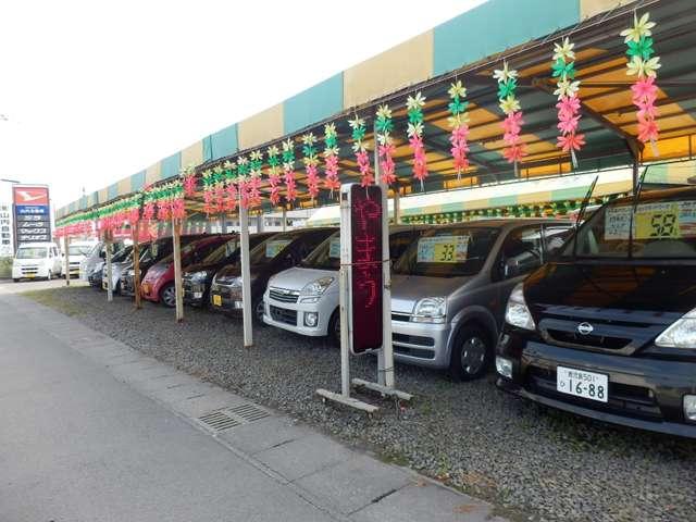 [鹿児島県]山内自動車販売