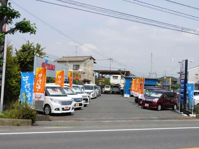 [岡山県]ニイゴコーポレーション