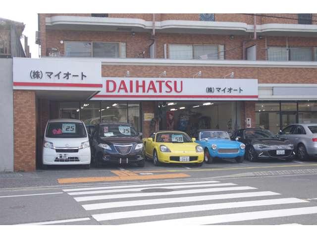 株式会社マイオート の店舗画像