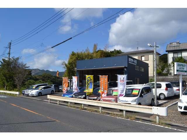 KYオート株式会社 の店舗画像