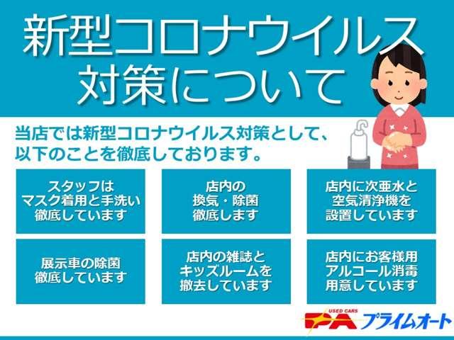 プライムオート 本社紹介画像