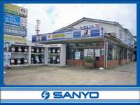 三洋自動車 株式会社 メイン画像