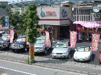 株式会社窪田モータース メイン画像