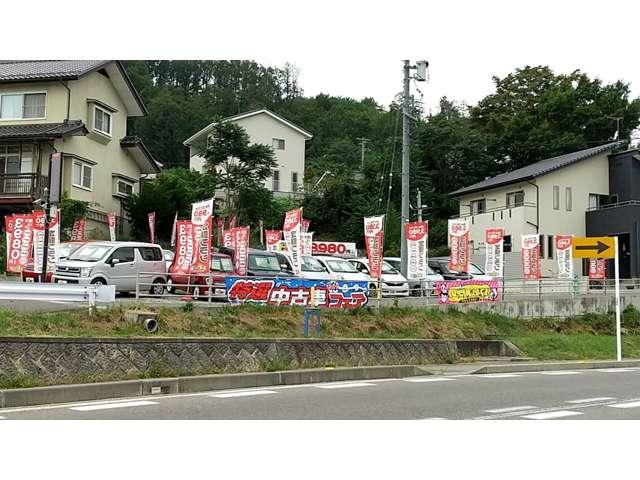 [長野県]オートショップバルクス Zip