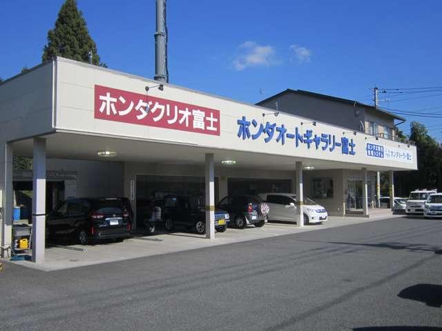 Honda cars 富士中央 (株)ホン...