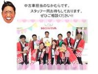 Honda Cars 沖縄 泡瀬店ヘお気軽に遊びにいらしてくださいね