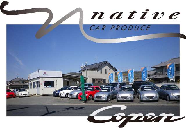 [奈良県]CAR PRODUCE NATIVE