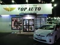 TOP GROUP 新車・中古車販売 TOP AUTO