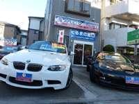 川崎、京町の車屋さん!注文販売強化中!店頭に無くても全国から仕入れます♪