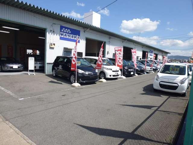 CAR SHOP MASAKI の店舗画像