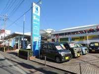 斉藤自動車センター メイン画像