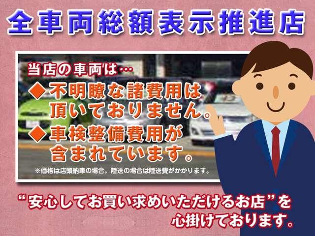 (有)杉田モータース紹介画像