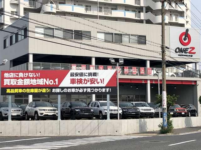 [兵庫県]ワンゼット 東神戸