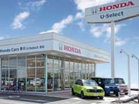 「オートテラス高松」がリニューアルオープン「U-Select 高松」に店名が変わりました!
