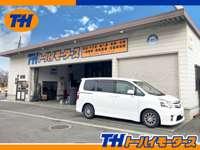 国道20号沿いのオレンジとブルーの看板が目印!!