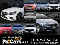登録済未使用車やディーラー使用車をお安く販売できるネット専門の自動車販売店です!