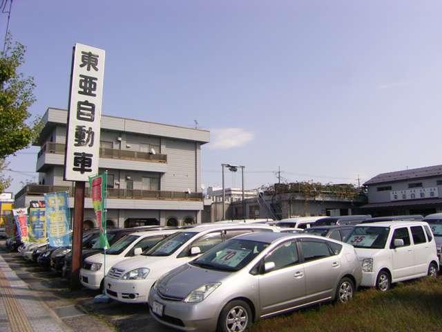 東亜自動車紹介画像