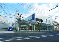メルセデス・ベンツ西東京 サーティファイドカーセンター
