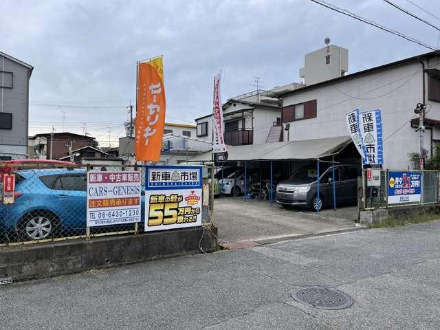 [兵庫県]CARS−GENESIS