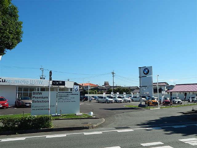 [熊本県]Kumamoto BMW BMW Premium Selection 熊本インター
