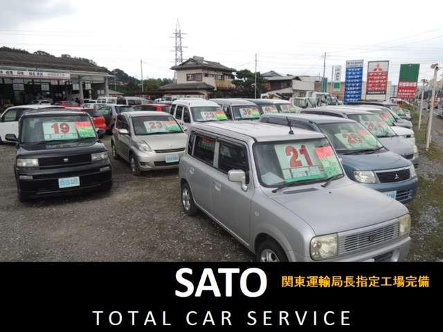 (有)佐藤自動車工業 の店舗画像