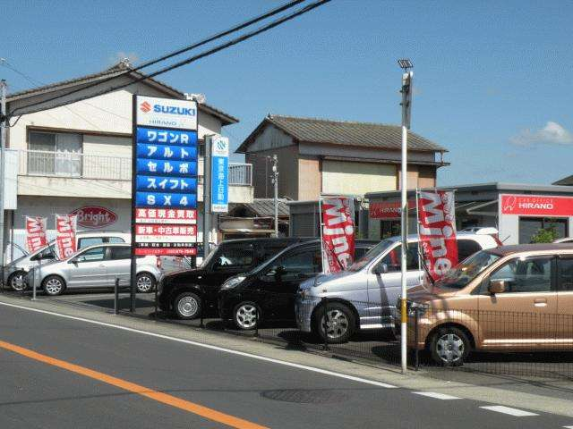 CAR OFFICE HIRANO の店舗画像
