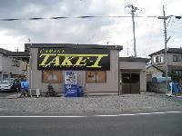 [静岡県]ガレージテイクワン